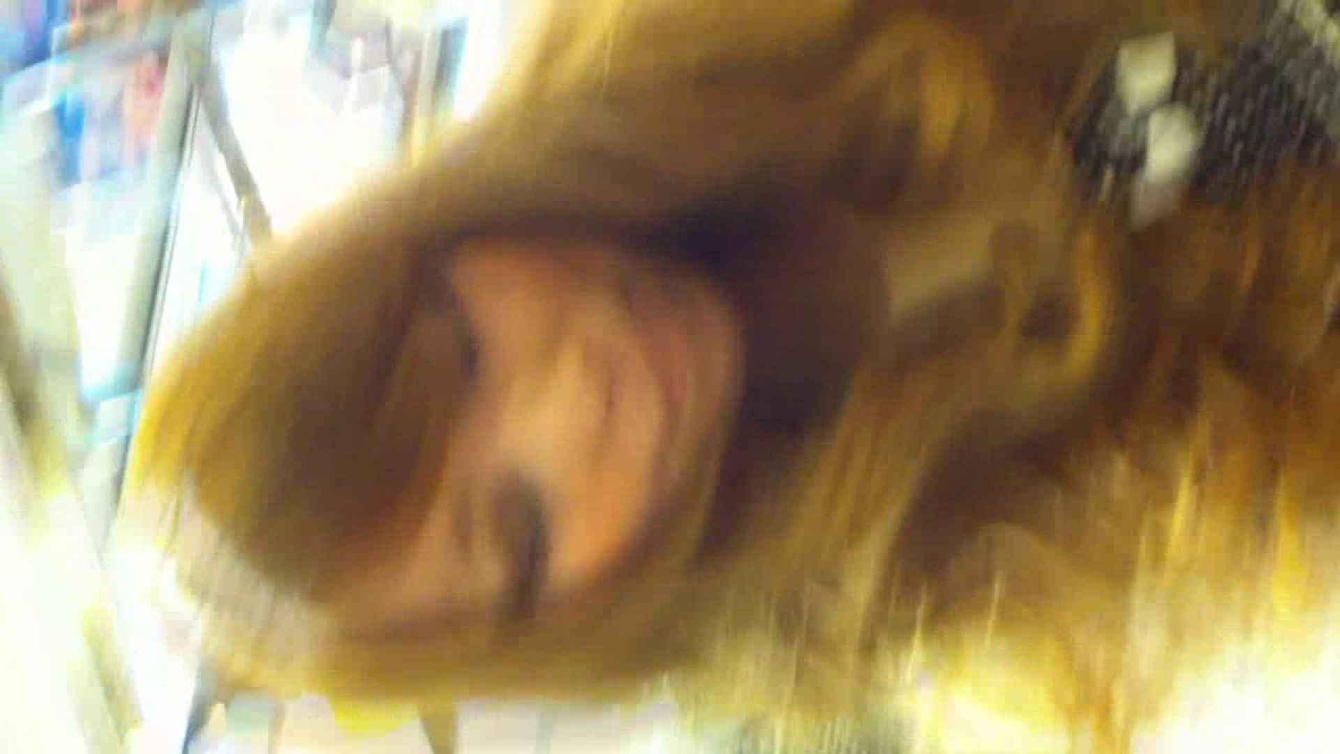 フルHD ショップ店員千人斬り! 大画面ノーカット完全版 vol.38 パンチラ ワレメ無修正動画無料 11pic 3