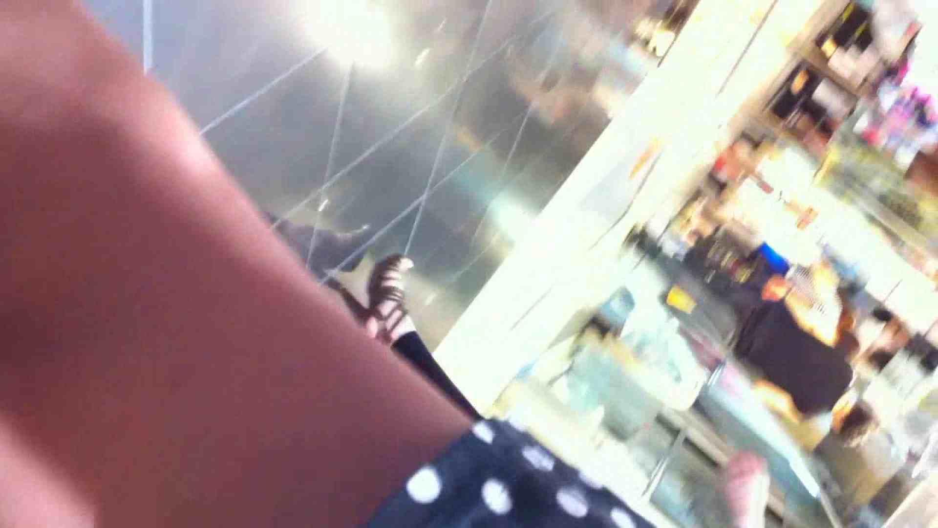 フルHD ショップ店員千人斬り! 大画面ノーカット完全版 vol.38 パンチラ ワレメ無修正動画無料 11pic 11