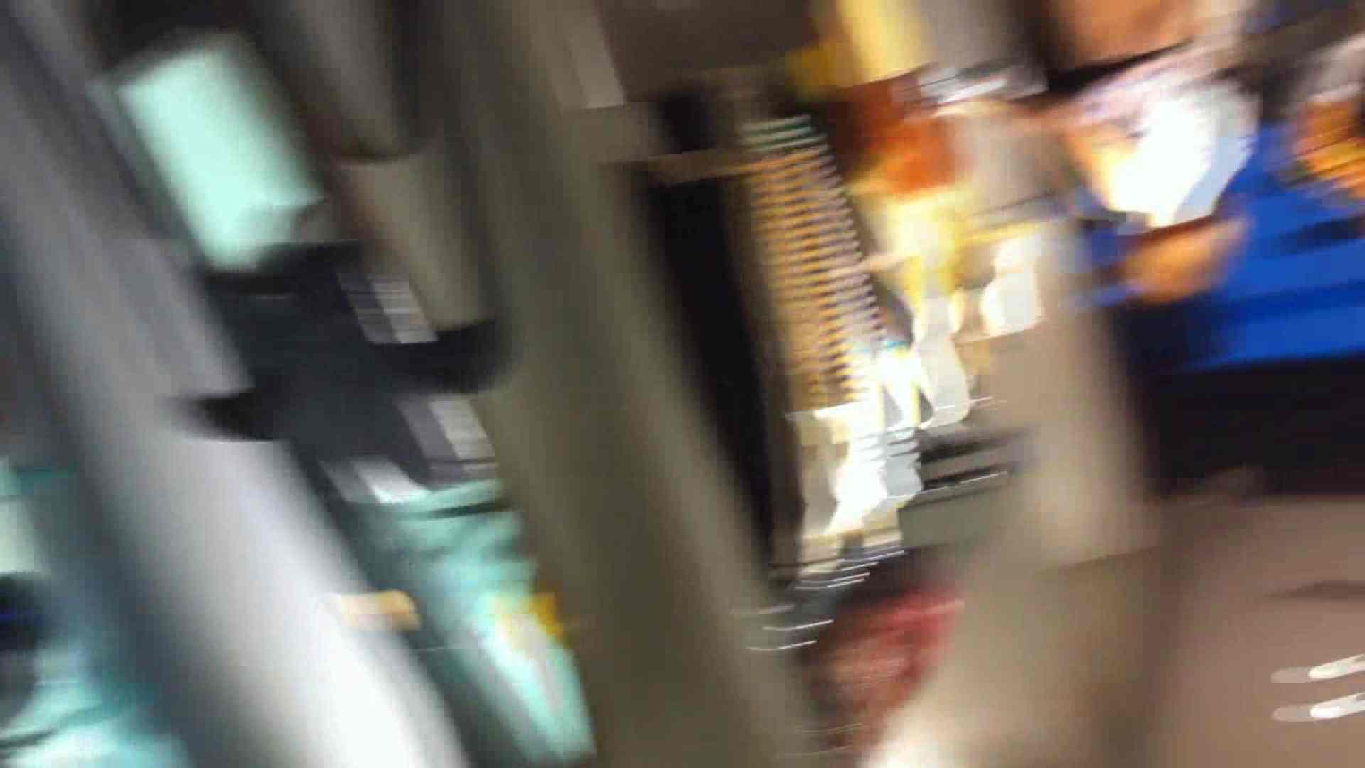 フルHD ショップ店員千人斬り! 大画面ノーカット完全版 vol.51 OLのプライベート  10pic 9