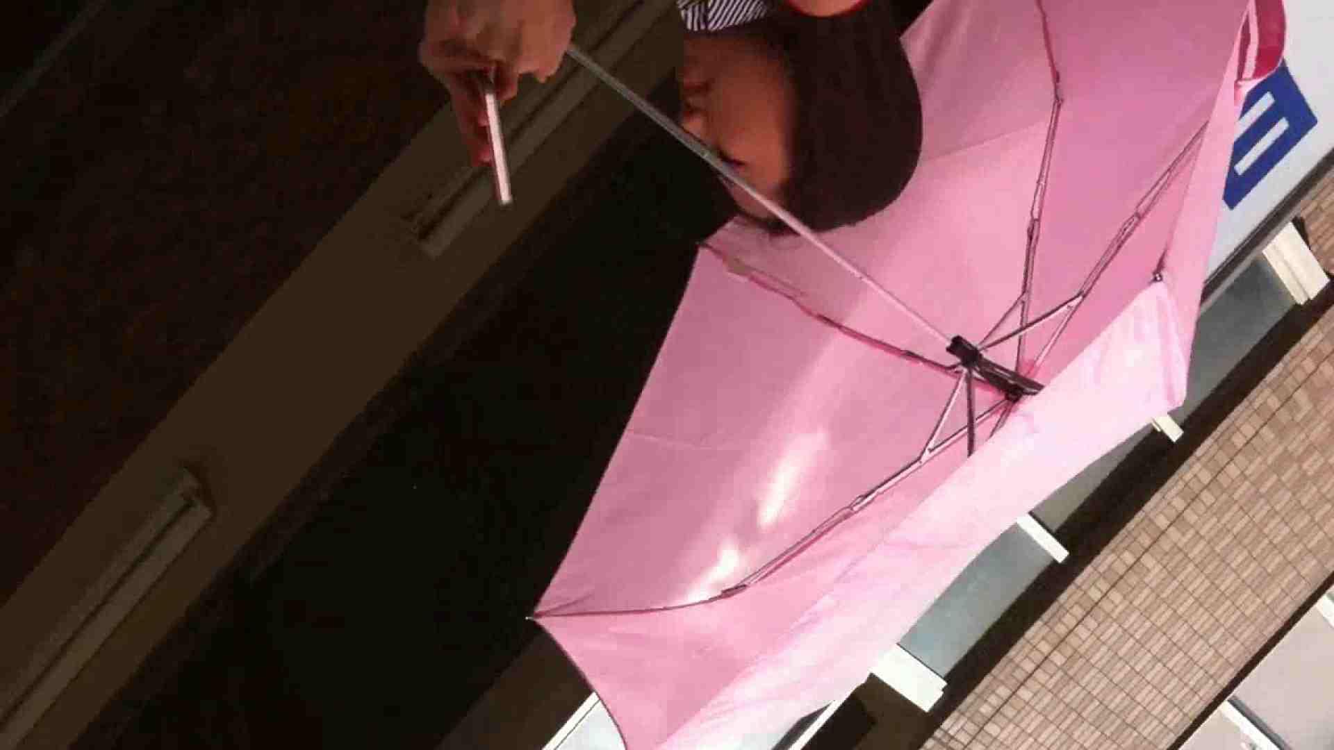 フルHD ショップ店員千人斬り! 大画面ノーカット完全版 vol.58 接写   高画質  13pic 1