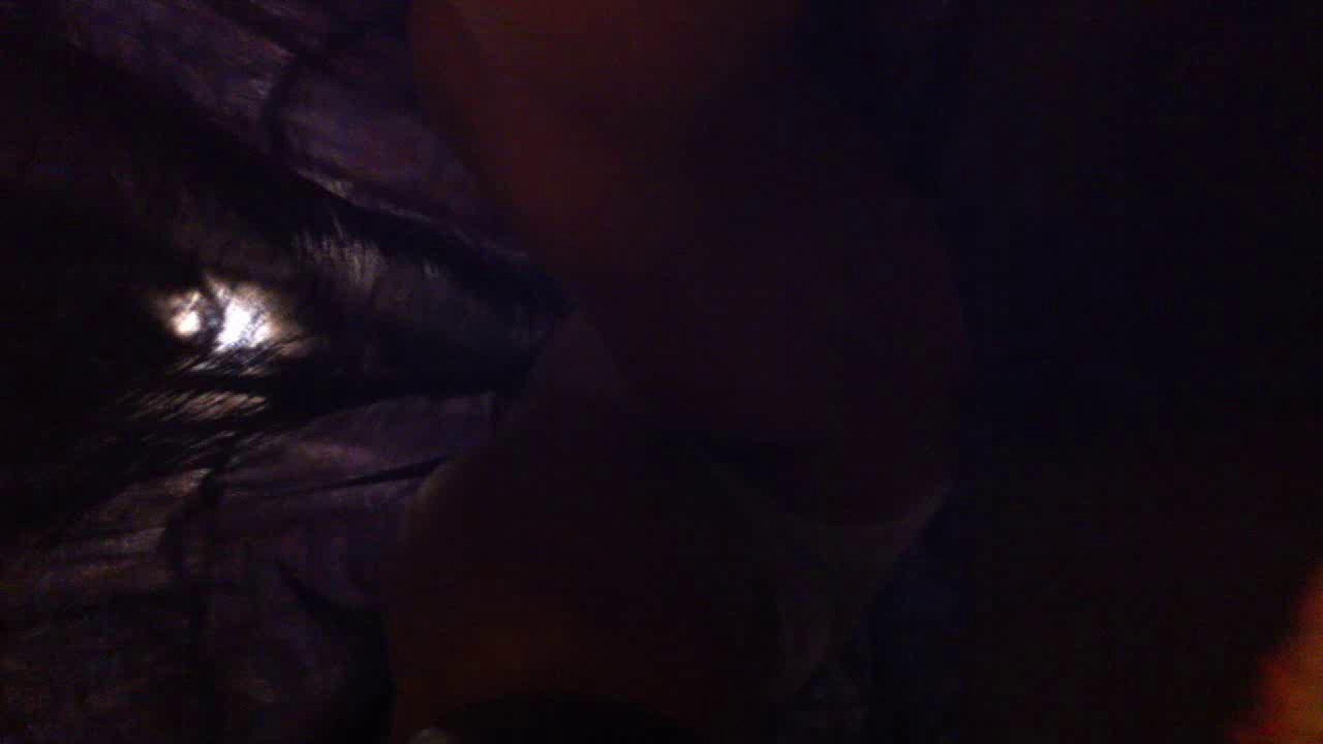 フルHD ショップ店員千人斬り! 大画面ノーカット完全版 vol.70 OLのプライベート 戯れ無修正画像 11pic 7