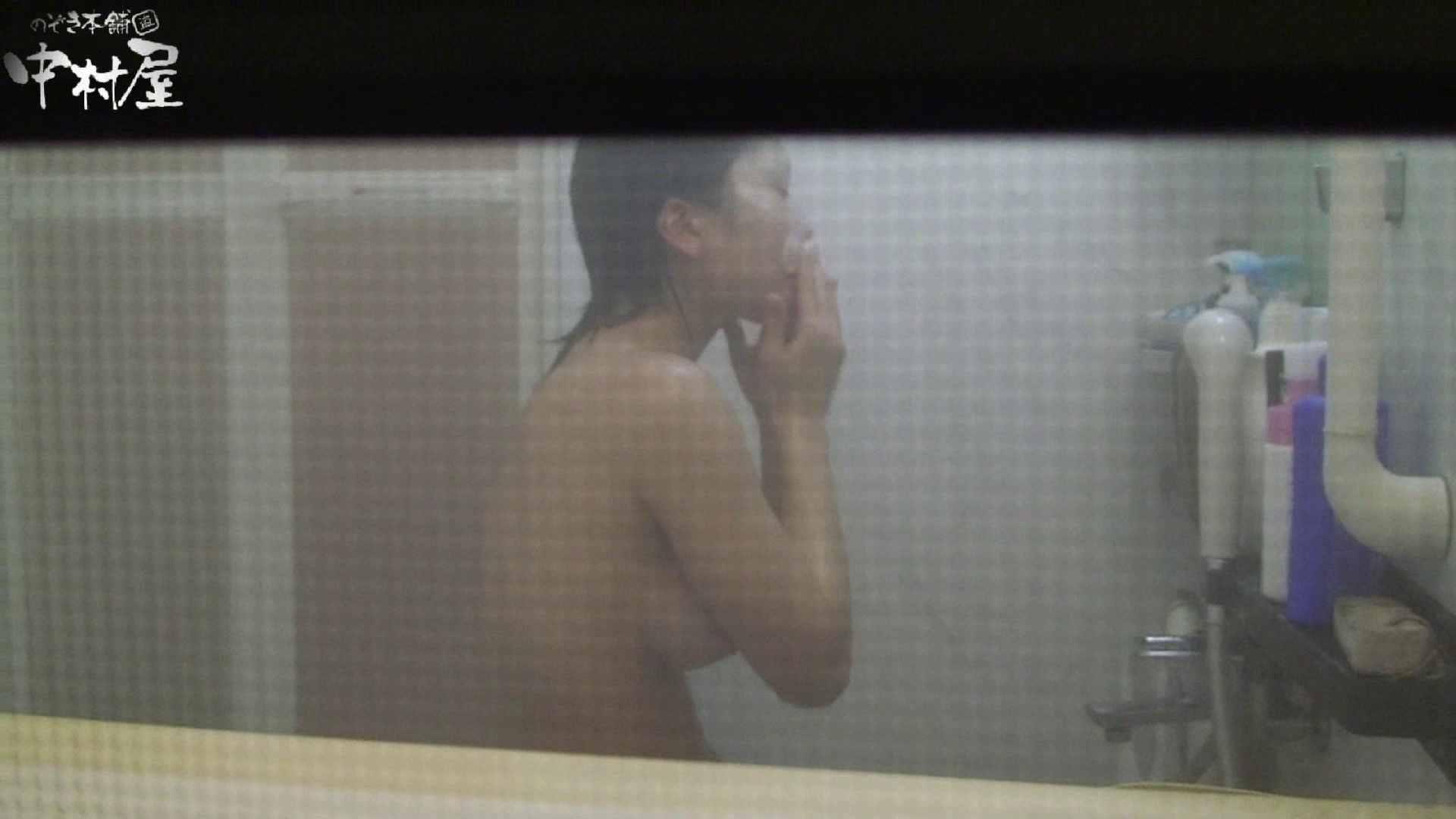 民家風呂専門盗撮師の超危険映像 vol.027 OLのプライベート オマンコ動画キャプチャ 10pic 8