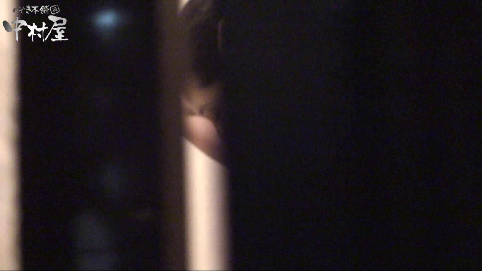 民家盗撮 隙間の向こう側 vol.01 シャワー   盗撮特撮  13pic 5