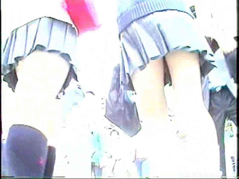 パンチラトレイン⑤ 盗撮特撮 オメコ動画キャプチャ 11pic 10