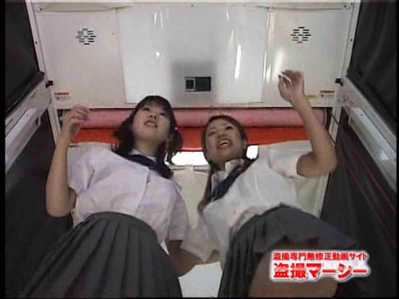 プリプリギャル達のエッチプリクラ! vol.08 制服 セックス画像 13pic 5