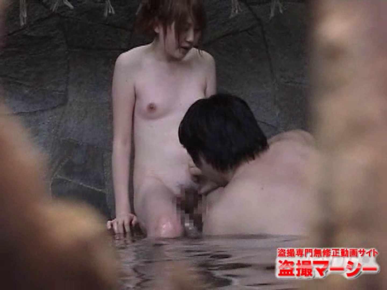 混浴!!カップル達の痴態BEST⑥ 盗撮特撮 | カップル  13pic 9