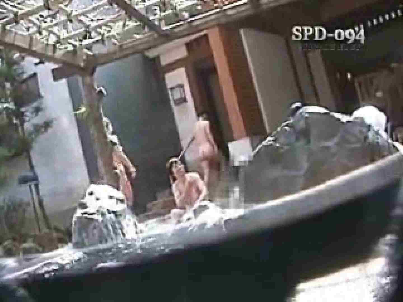 盗 湯めぐり壱 spd-094 エロカワパンティ エロ画像 10pic 3
