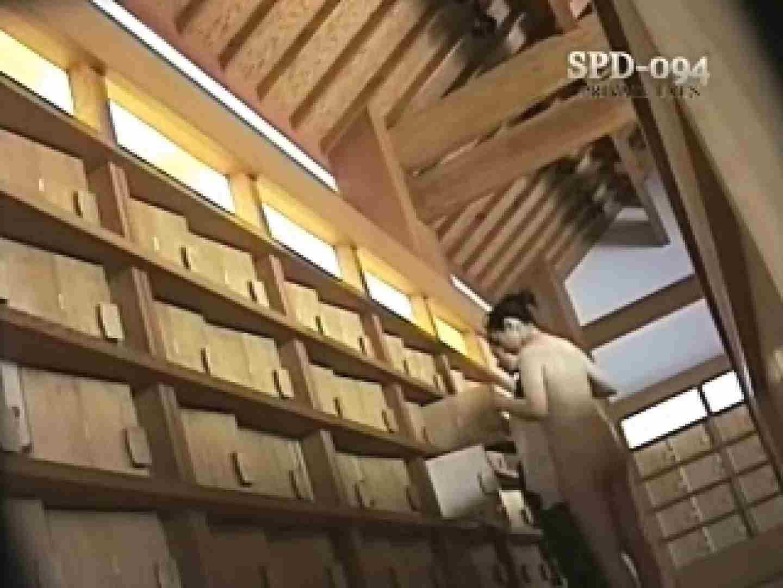 盗 湯めぐり壱 spd-094 エロカワパンティ エロ画像 10pic 8