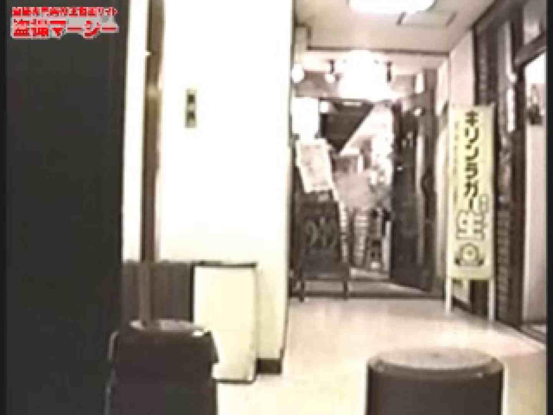 雑居ビル 居酒屋厠事情! どっぷり潜入成功! 盗撮特撮 おまんこ動画流出 11pic 10