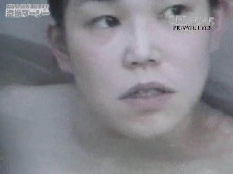 新露天浴場⑤ spd-045 乳首  13pic 6