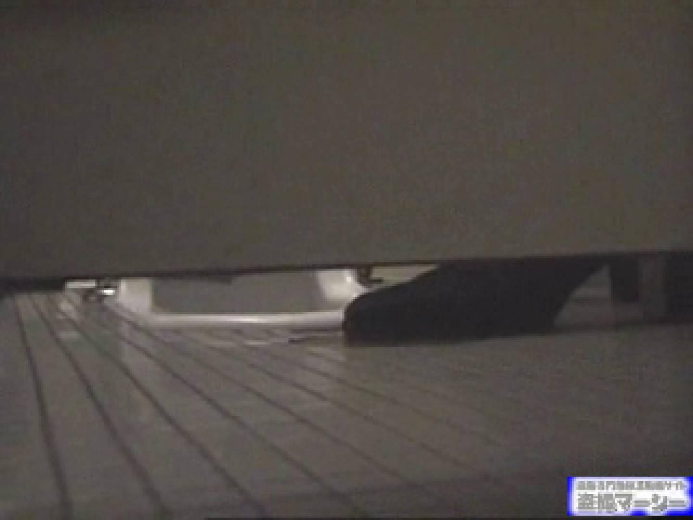 激カワ!キャンギャル潜入厠!マジオススメです!vol.01 フリーハンド 戯れ無修正画像 11pic 6