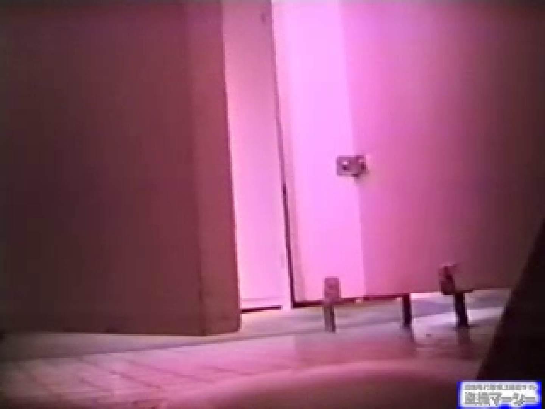 スポーツ大会電波カメラ盗撮! 盗撮特撮  12pic 10