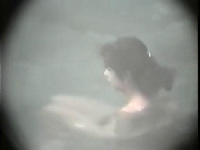特別秘蔵版盗撮露天風呂熟女編 熟女のカラダ | 盗撮特撮  10pic 6