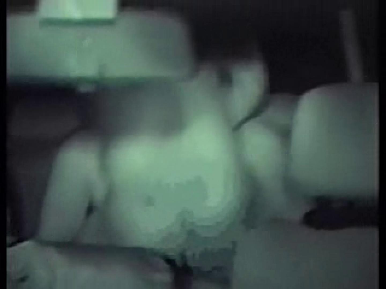 深夜密撮! 車の中の情事 盗撮特撮 エロ画像 11pic 2