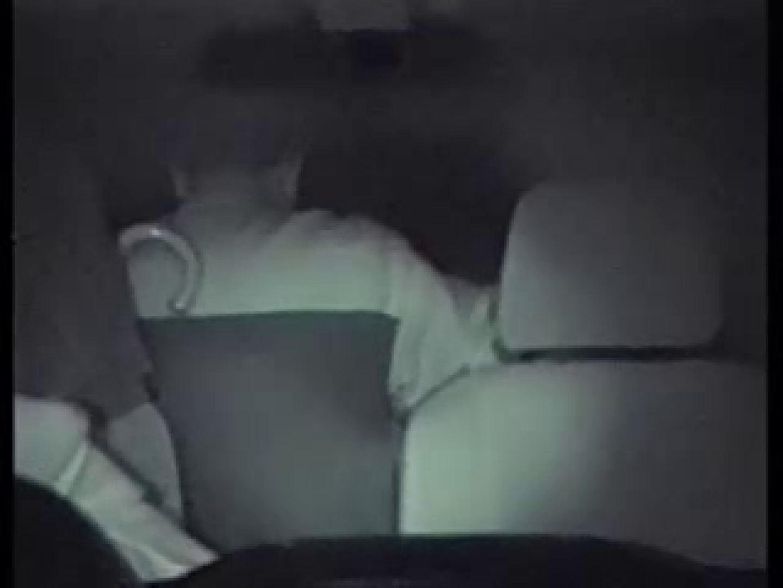 深夜密撮! 車の中の情事 投稿 エロ無料画像 11pic 3