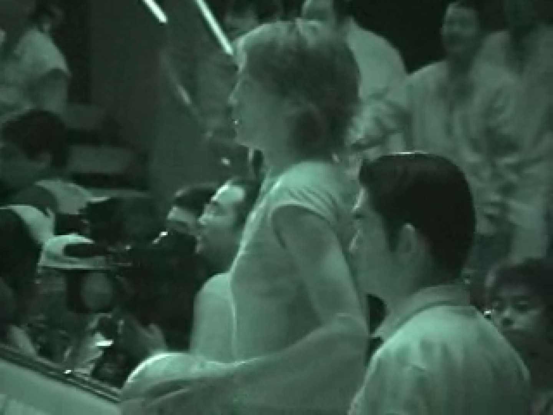 赤外線バレー02 エロカワパンティ 隠し撮りオマンコ動画紹介 13pic 3