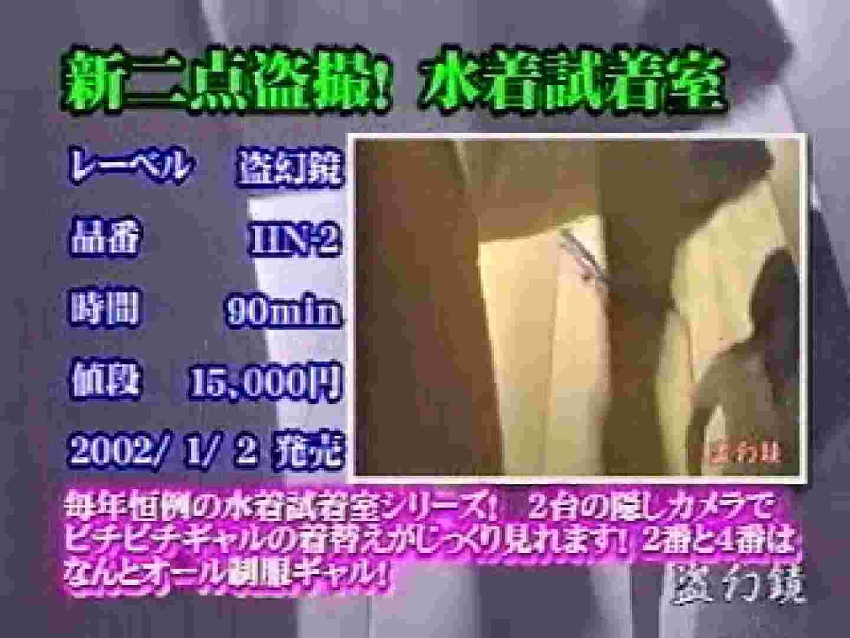 2002ジパングカタログビデオ01.mpg 隠撮   0  13pic 1