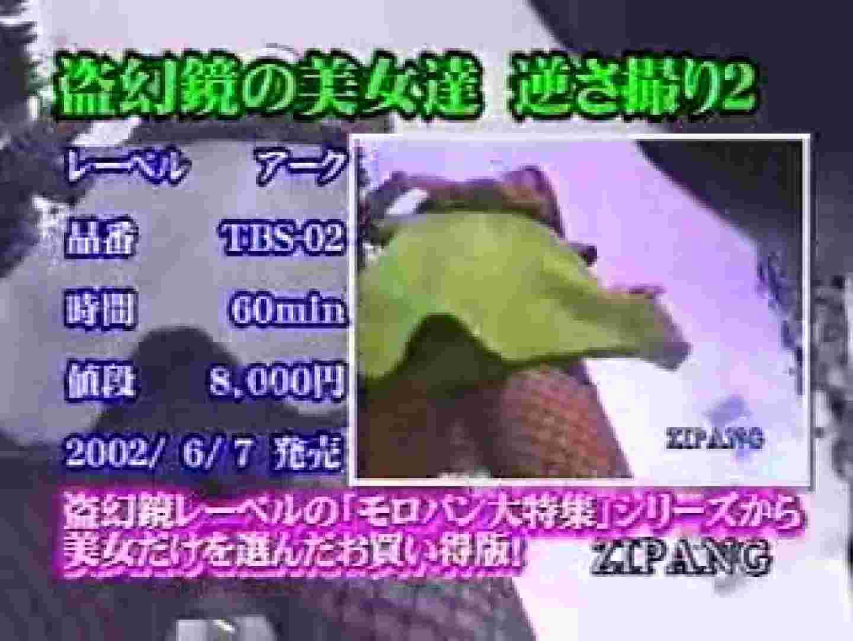 2002ジパングカタログビデオ01.mpg 隠撮   0  13pic 3