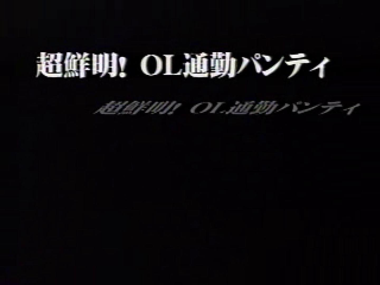 2002ジパングカタログビデオ01.mpg 隠撮  13pic 4