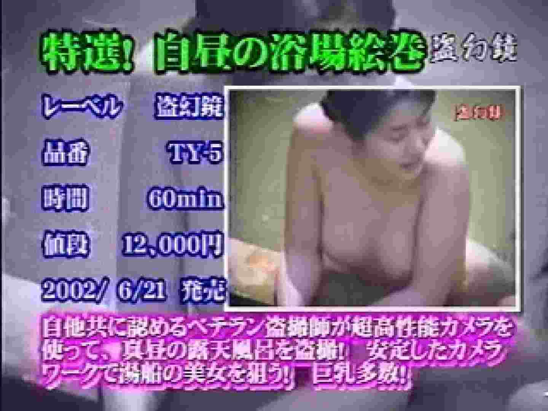 2002ジパングカタログビデオ01.mpg 隠撮   0  13pic 5
