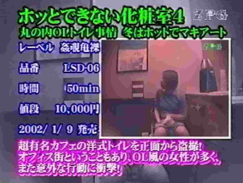 2002ジパングカタログビデオ01.mpg 隠撮   0  13pic 7