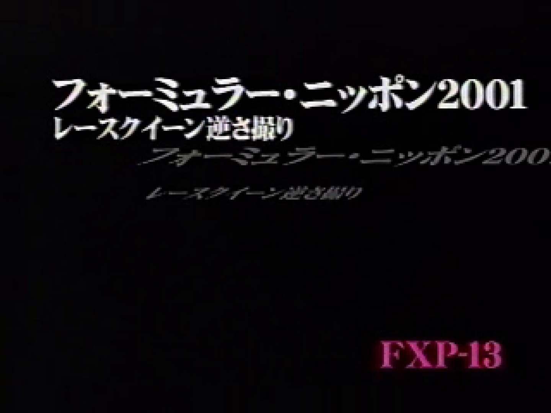 2002ジパングカタログビデオ01.mpg 隠撮   0  13pic 9