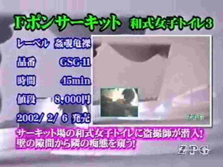 2002ジパングカタログビデオ01.mpg 隠撮  13pic 12