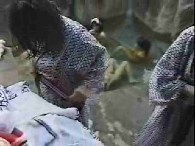 絶景!山奥の民宿&ホテル 露天風呂 隠撮! vol.01 隠撮 セックス無修正動画無料 12pic 6