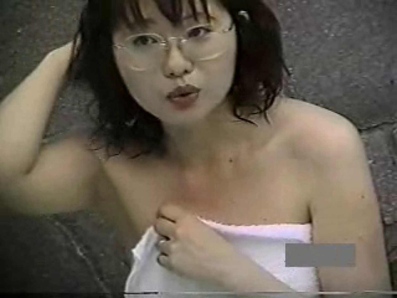 世界で一番美しい女性が集う露天風呂! vol.03 熟女のカラダ  10pic 4