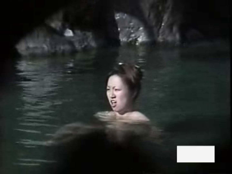 絶頂露天 vol.02 盗撮特撮 ヌード画像 11pic 2