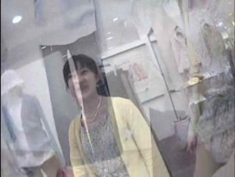 Hamans World ④-2店員さんシリーズⅡ 胸チラ | チラ  10pic 9