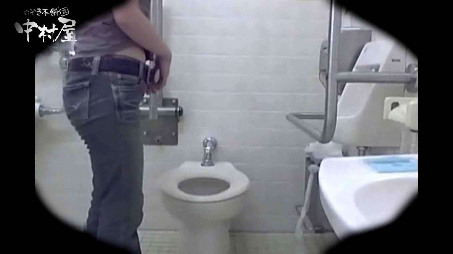 teen galトイレ覗き紙がナイ編‼vol.13 OLのプライベート   浴衣  12pic 5