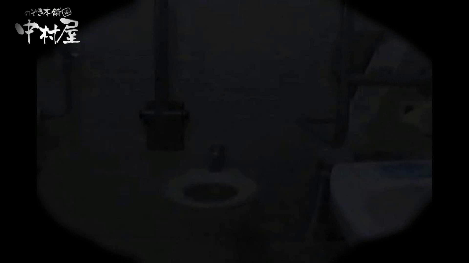 teen galトイレ覗き紙がナイ編‼vol.13 覗きマニア 戯れ無修正画像 12pic 7