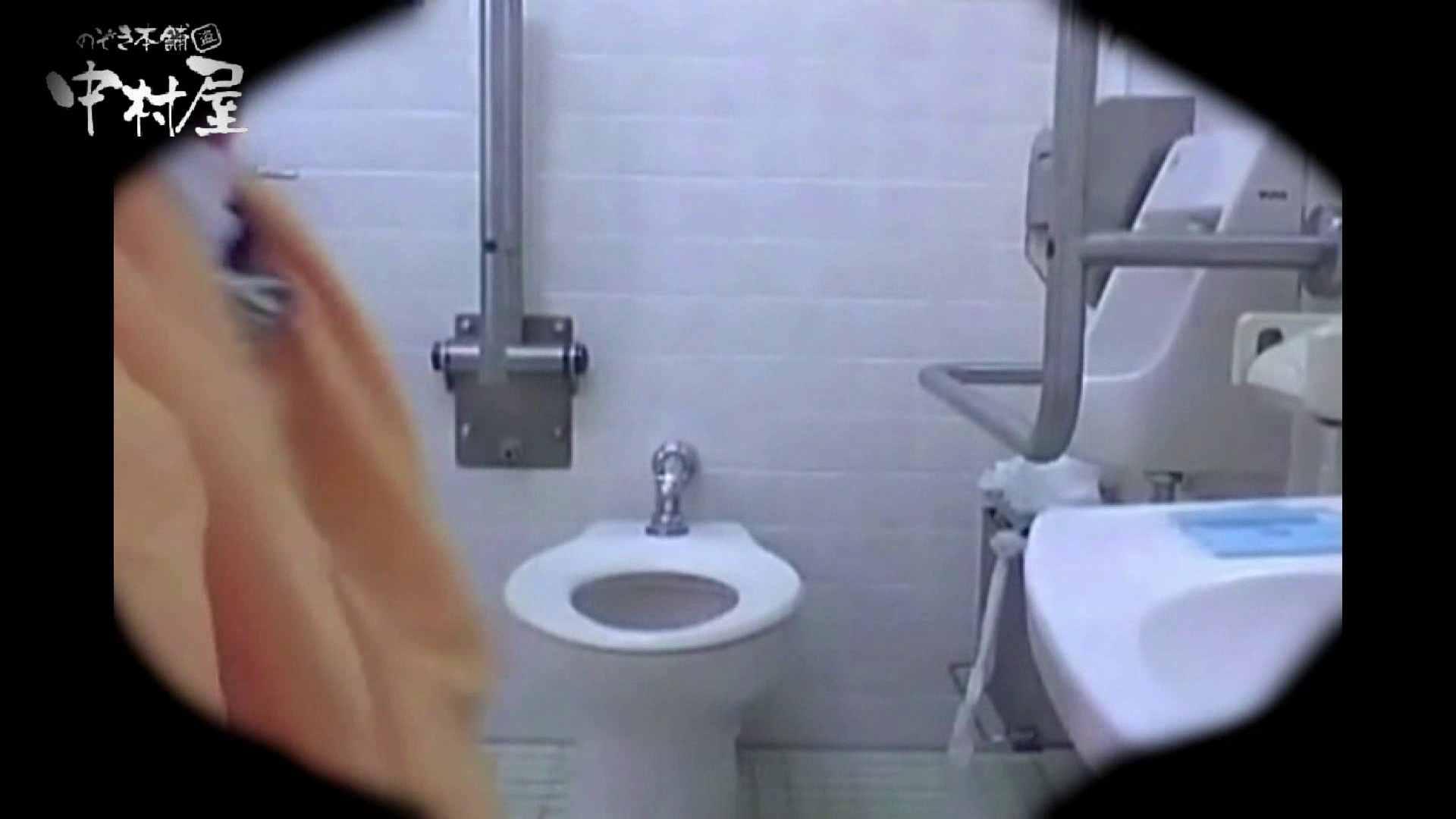 teen galトイレ覗き紙がナイ編‼vol.13 トイレハメ撮り 盗み撮り動画キャプチャ 12pic 10