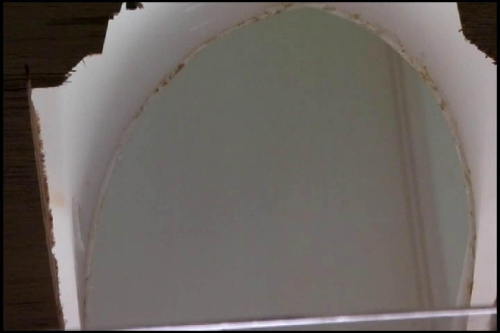 和式にまたがる女たちを待ちうけるカメラの衝撃映像vol.02 黄金水マニア のぞき動画画像 10pic 4