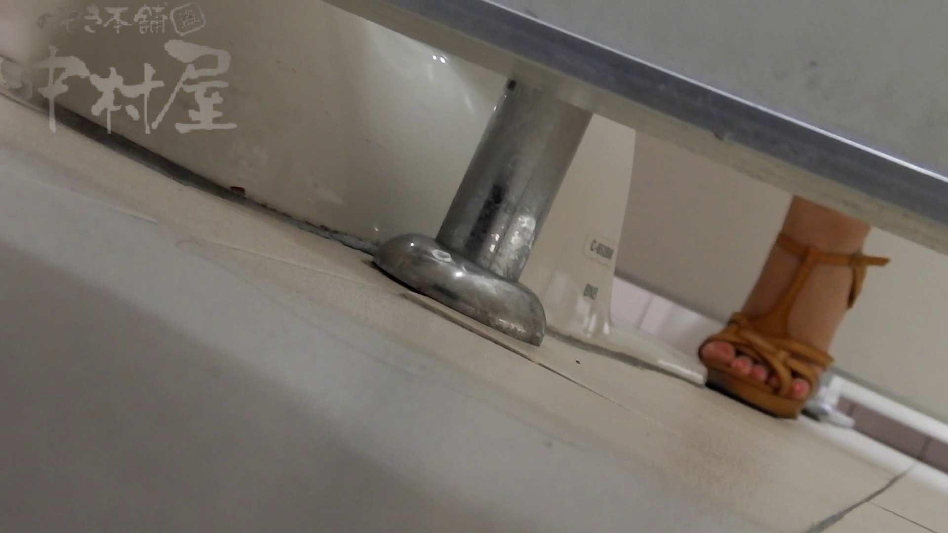 美しい日本の未来 No.32 えっえ~~~激怒?どういうこと? トイレハメ撮り オメコ無修正動画無料 11pic 3