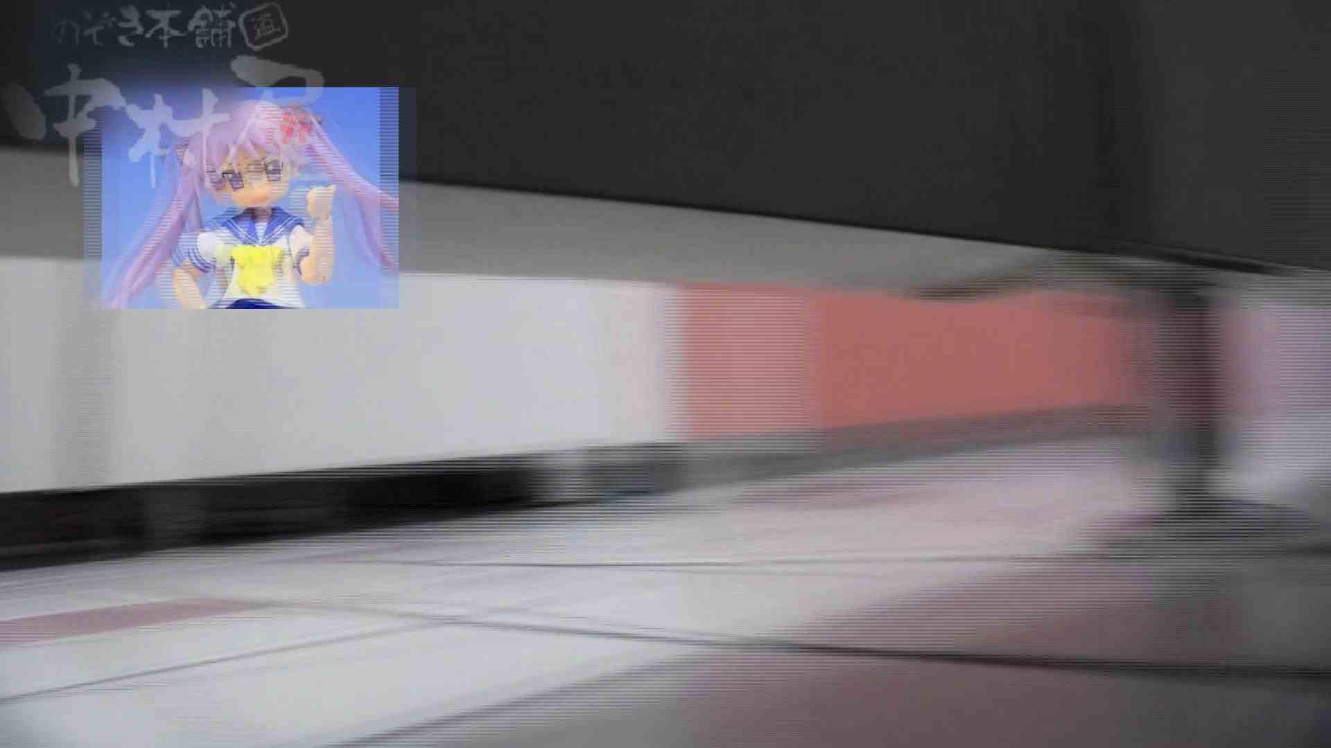 美しい日本の未来 No.32 えっえ~~~激怒?どういうこと? 股間 すけべAV動画紹介 11pic 7
