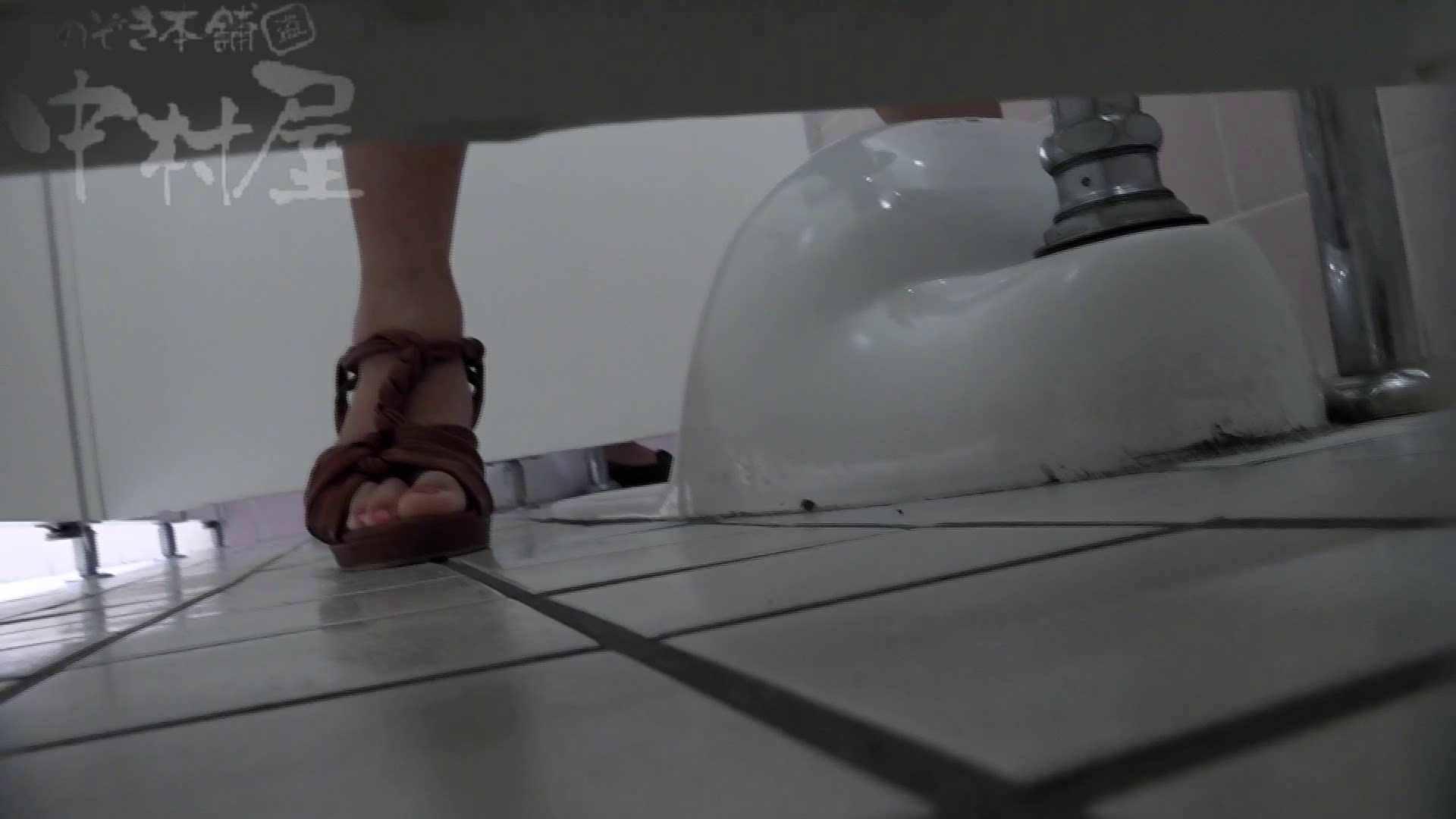 美しい日本の未来 No.34 緊迫!予告モデル撮ろうとしたら清掃員に遭遇 肛門 おまんこ動画流出 12pic 11