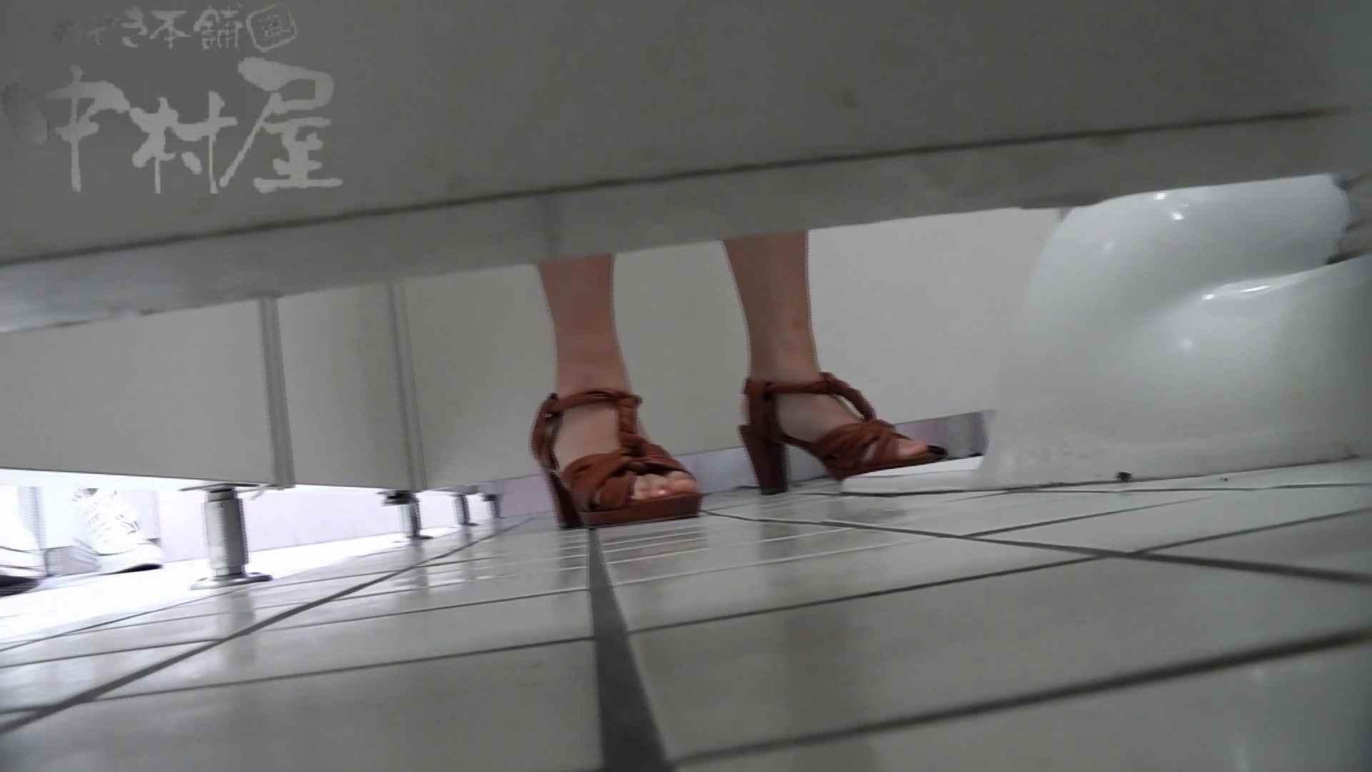 美しい日本の未来 No.34 緊迫!予告モデル撮ろうとしたら清掃員に遭遇 排泄 おまんこ動画流出 12pic 12