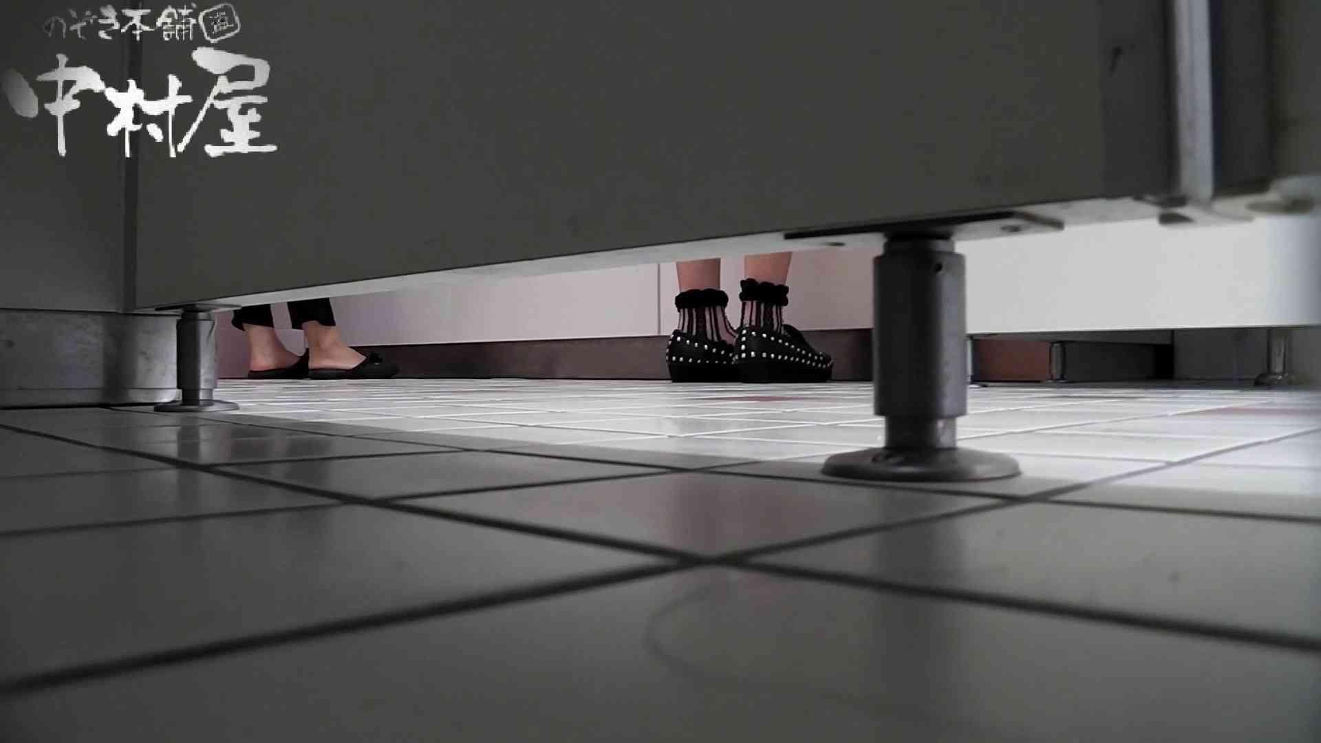 エロ動画:【美しい日本の未来】美しい日本の未来 No.41 反射を利用して、斬新な絶景が開かれた!!:のぞき本舗 中村屋
