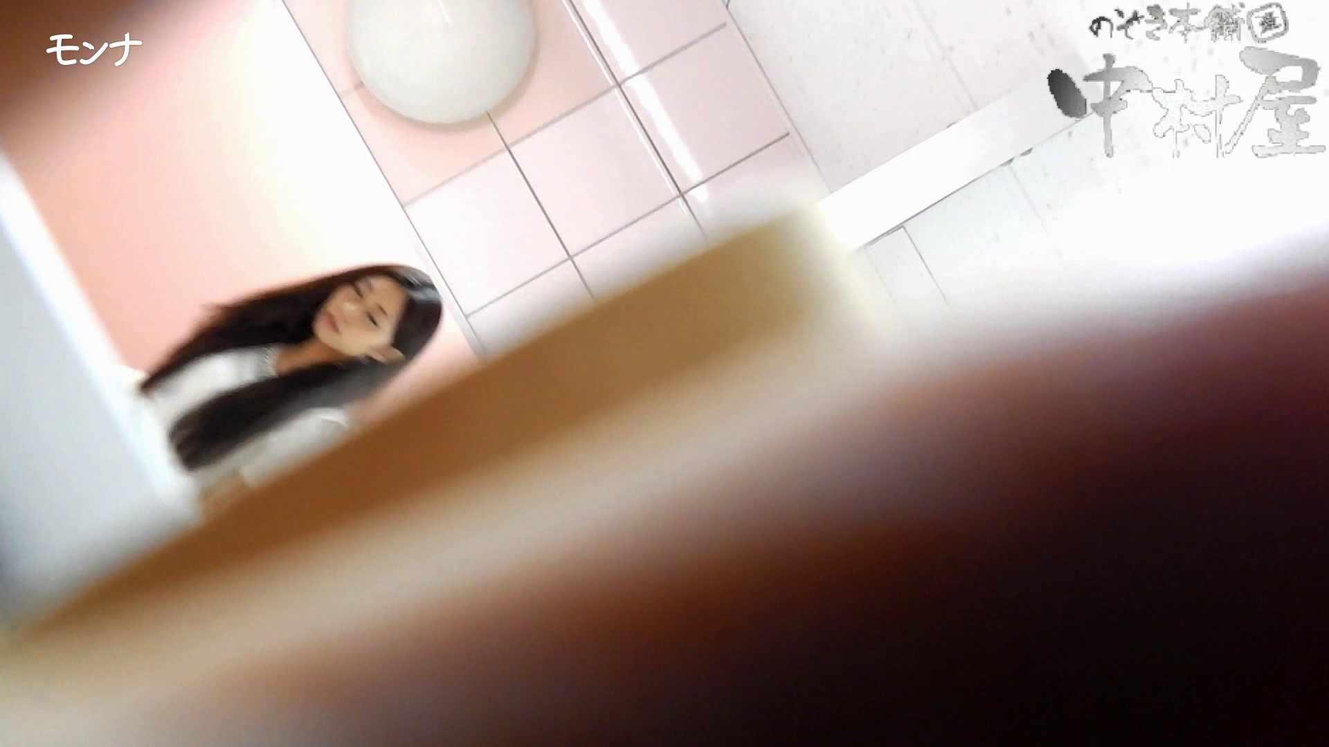 【美しい日本の未来】美しい日本の未来 No.43 復活宣言、本格的に出動、花柄スカートにズームイン マンコバッチリ   盗撮特撮  10pic 1
