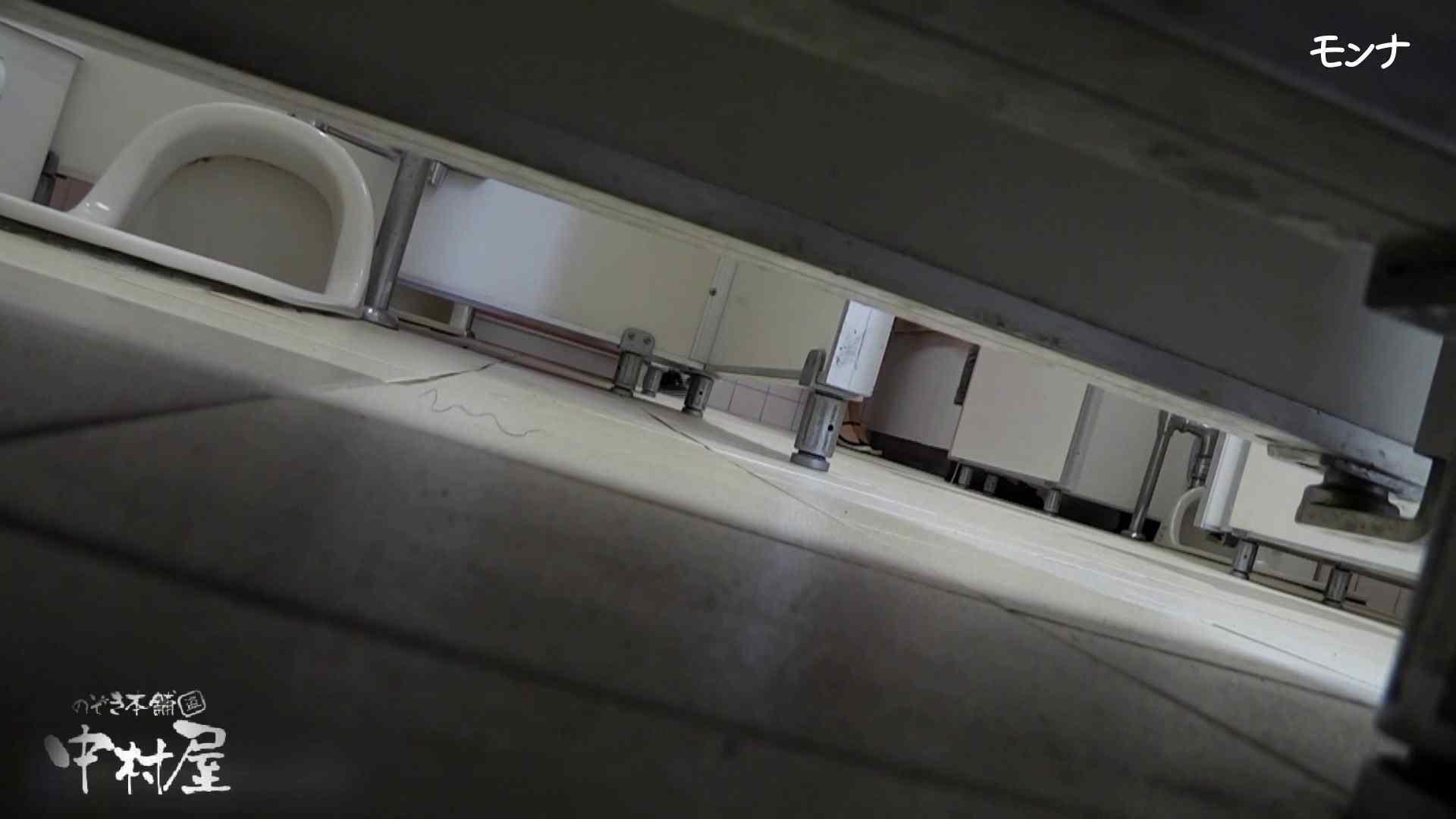 美しい日本の未来 No.66 マンコバッチリ   覗きマニア  12pic 1