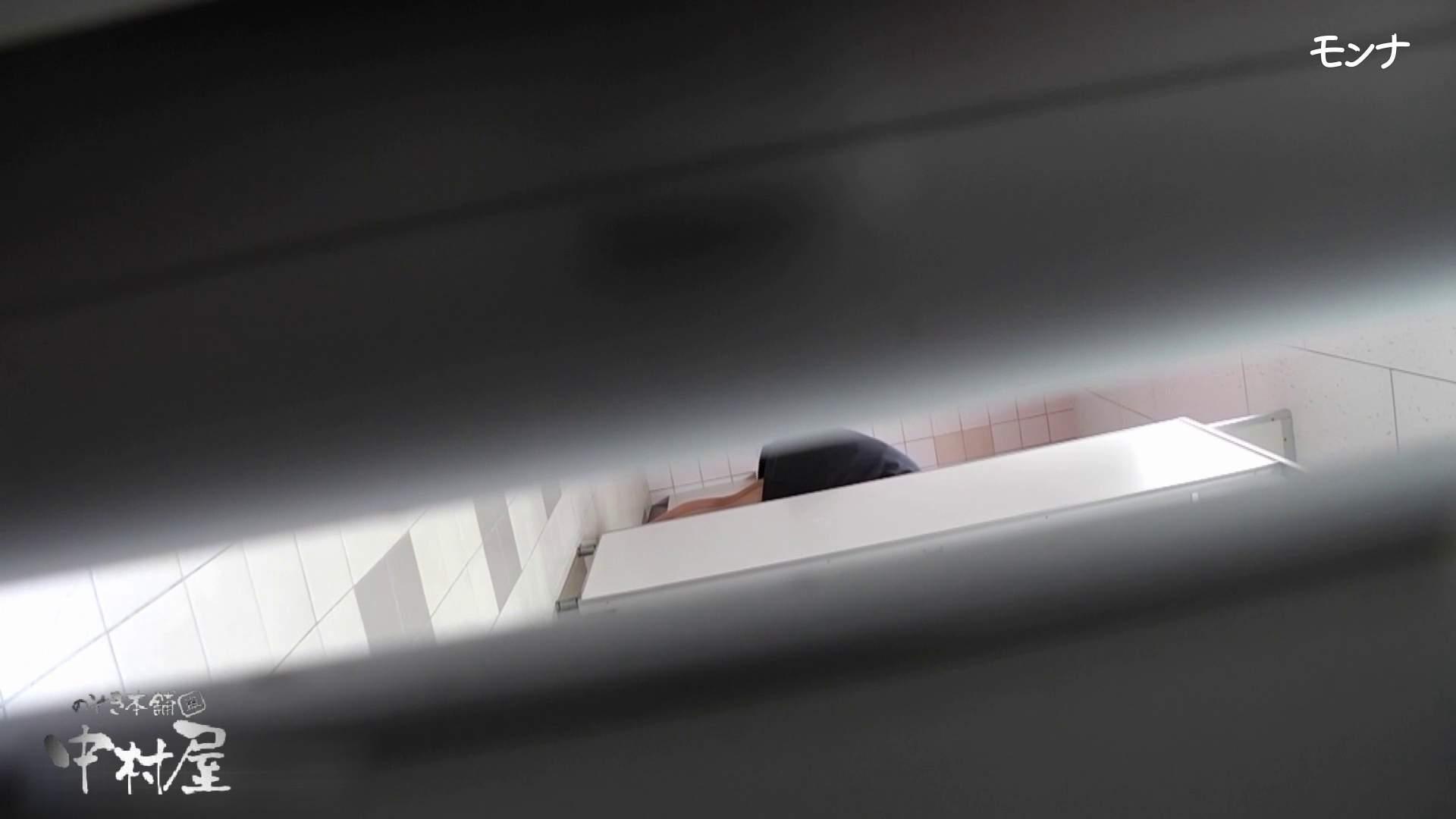 美しい日本の未来 No.66 マンコバッチリ  12pic 5