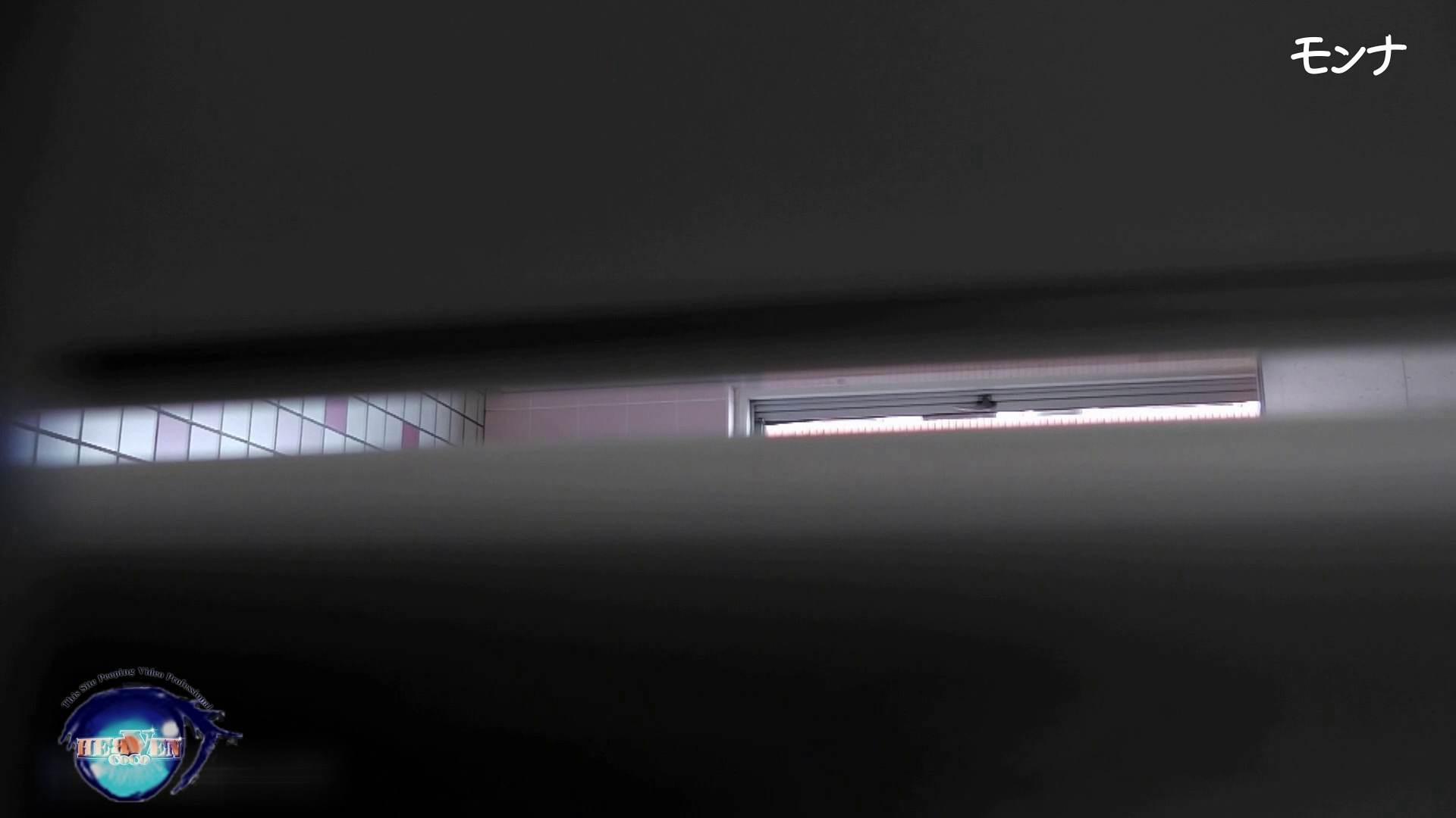 【美しい日本の未来】美しい日本の未来 No.75 たまらないくびれ 2 生え茂る ギャルのカラダ おめこ無修正動画無料 11pic 2