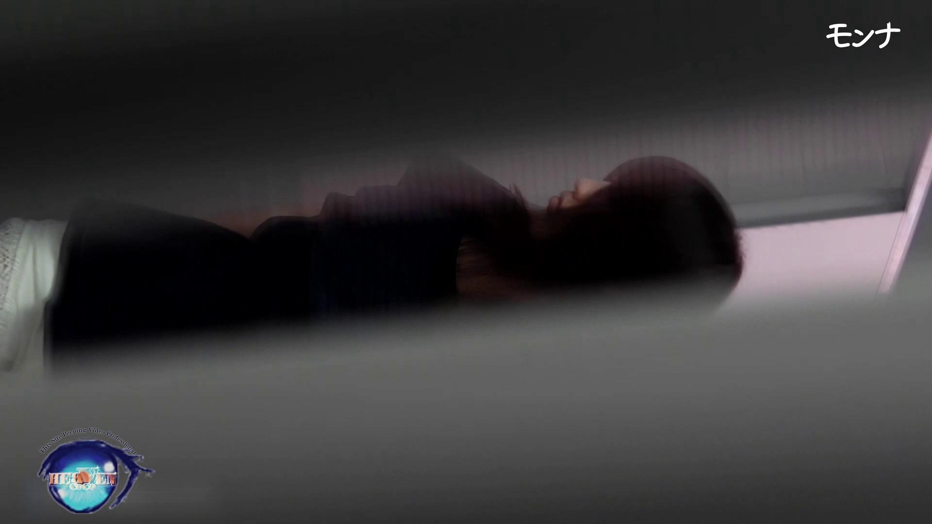 【美しい日本の未来】美しい日本の未来 No.75 たまらないくびれ 2 生え茂る マンコバッチリ 戯れ無修正画像 11pic 3