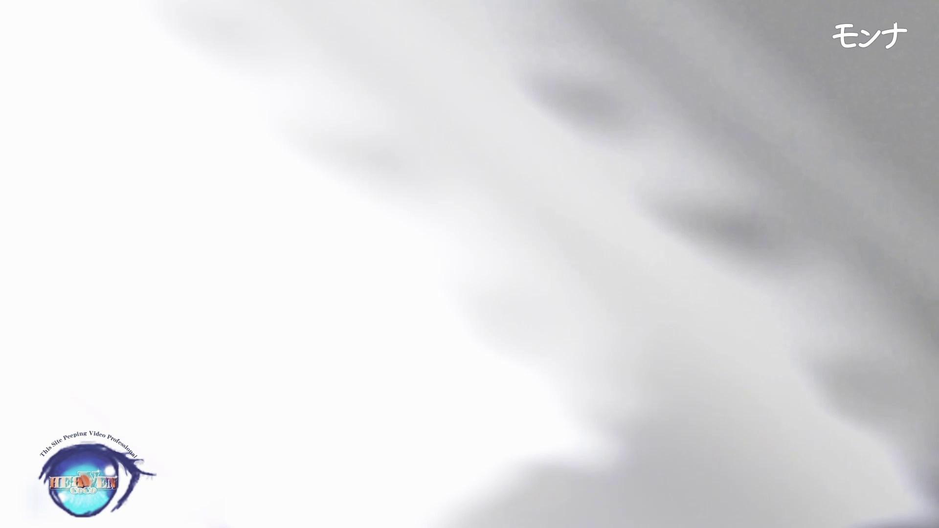 【美しい日本の未来】美しい日本の未来 No.75 たまらないくびれ 2 生え茂る 覗きマニア | 盗撮特撮  11pic 6