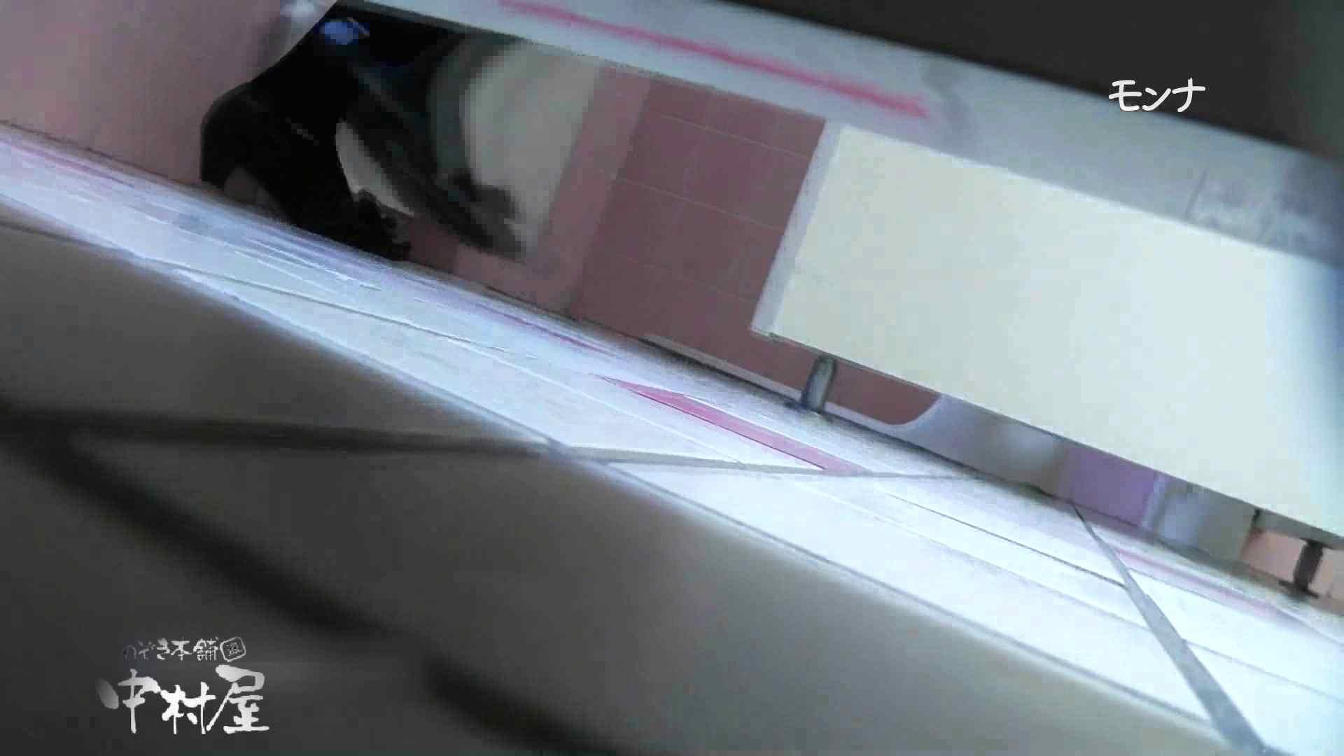 【美しい日本の未来】遂に!!戸田恵梨香似の予告モデル登場ダッシュで「大」後編 モデルのカラダ   0  12pic 1
