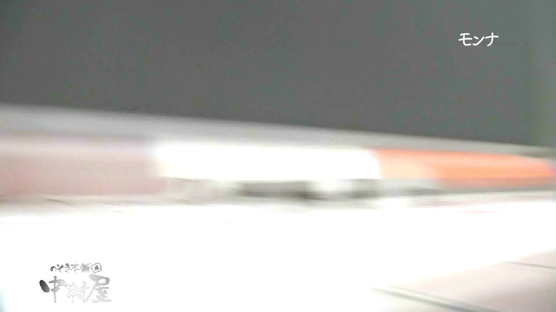 【美しい日本の未来】遂に!!戸田恵梨香似の予告モデル登場ダッシュで「大」後編 モデルのカラダ  12pic 8