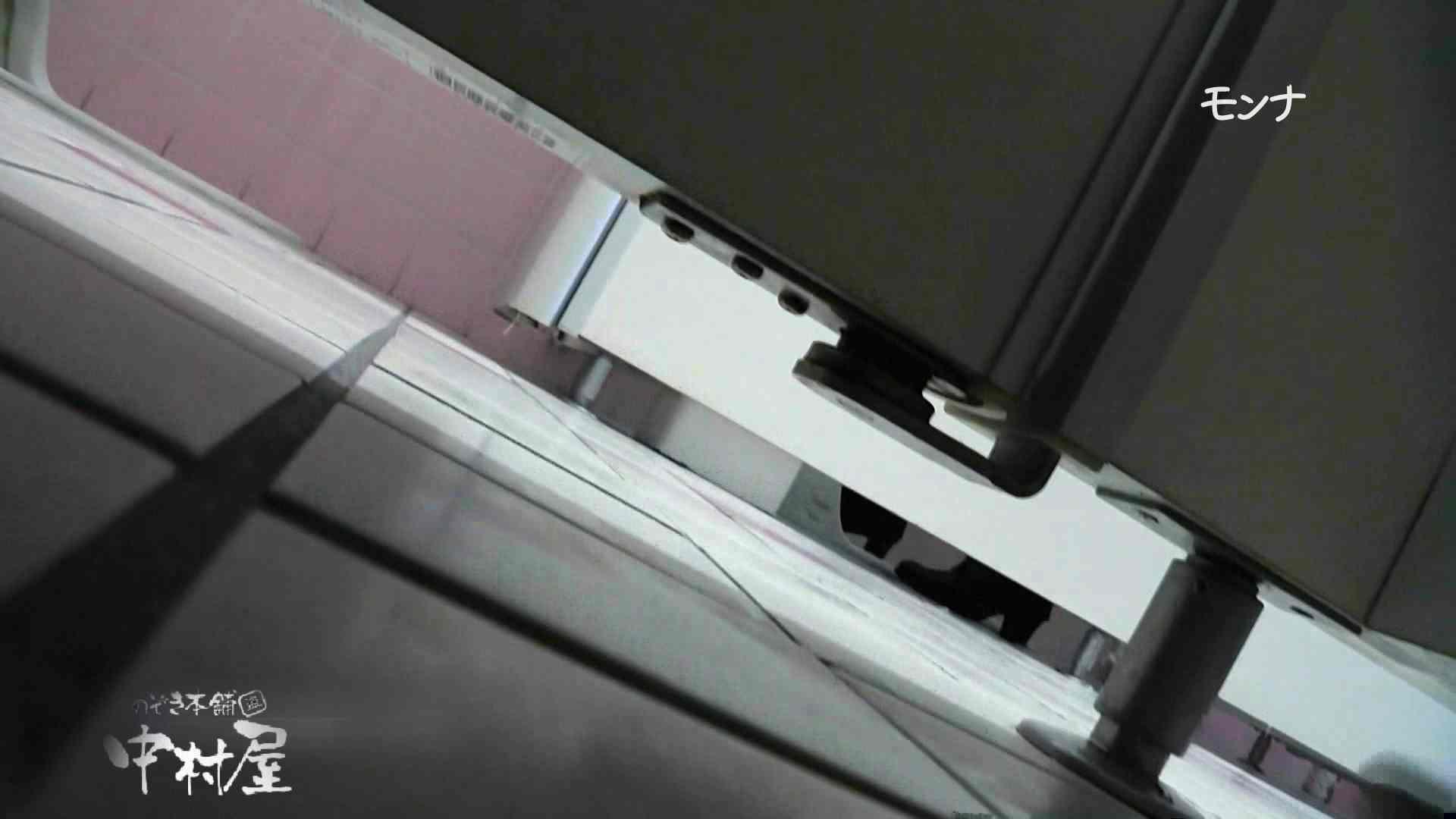 【美しい日本の未来】遂に!!戸田恵梨香似の予告モデル登場ダッシュで「大」後編 モデルのカラダ   0  12pic 9