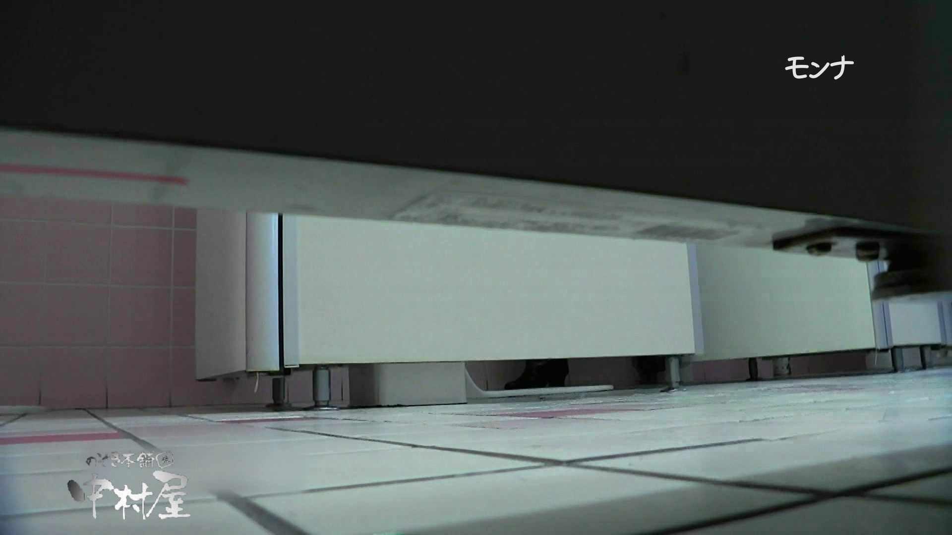 【美しい日本の未来】遂に!!戸田恵梨香似の予告モデル登場ダッシュで「大」後編 モデルのカラダ  12pic 10